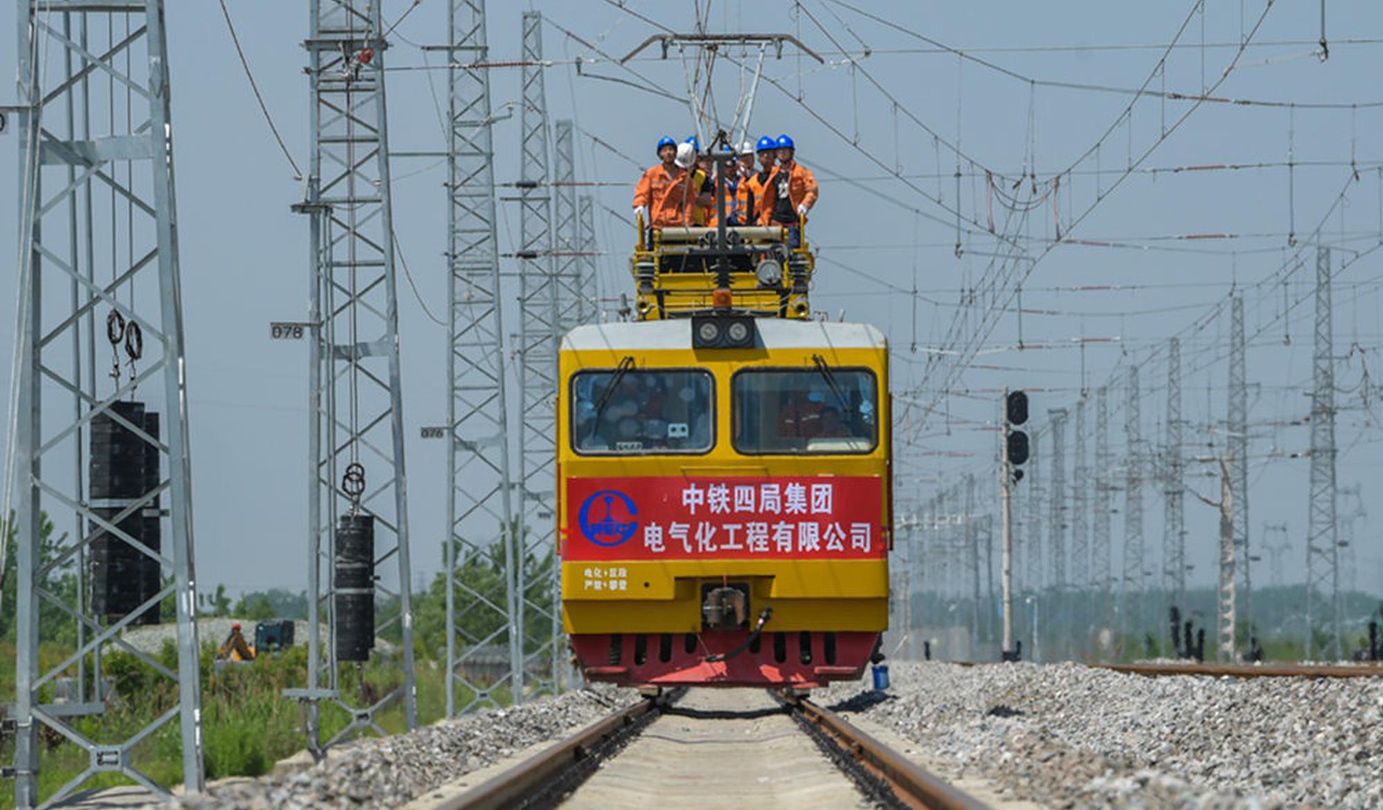 合安铁路货运外绕线接触网冷滑试验圆满结束