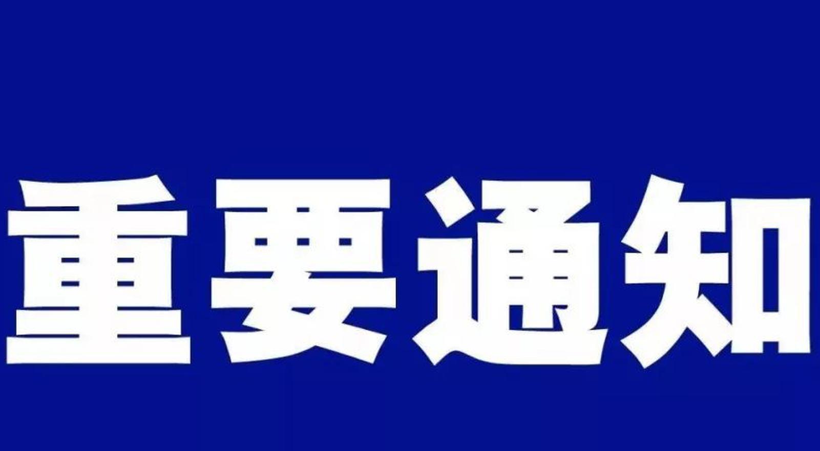 2020年安徽食品安全宣传周活动正式启动