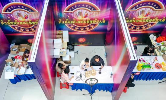 2020年10月25日,庐江县电商扶贫助农网络直播带货比赛现场,来自全县18个直播达人正在同台比武网络直播带货。左学长 记者 张大岗 摄