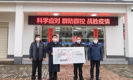 舒畅董事长带队向九华山风景区捐赠