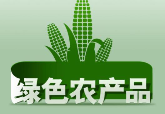 蒙城加快建设长三角绿色农产品供应基地