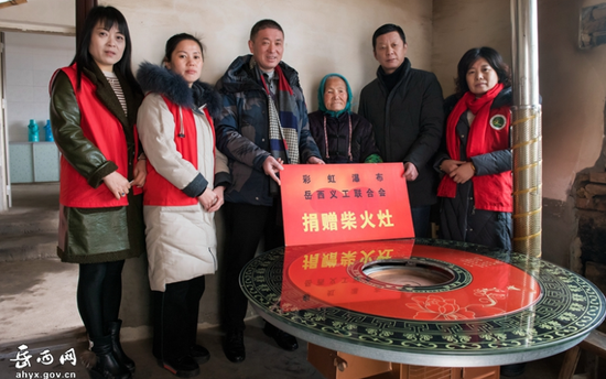 义工联合会和爱心人士向贫困户捐赠柴火灶