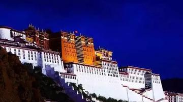合肥人去西藏景点全免费