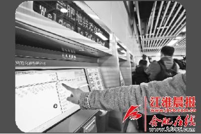 售票机上已经增加与一号线的换乘信息。