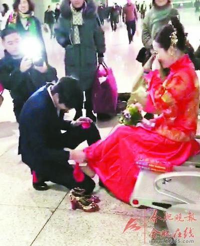合肥高铁南站举行了一场婚礼 火车站变成新娘闺房