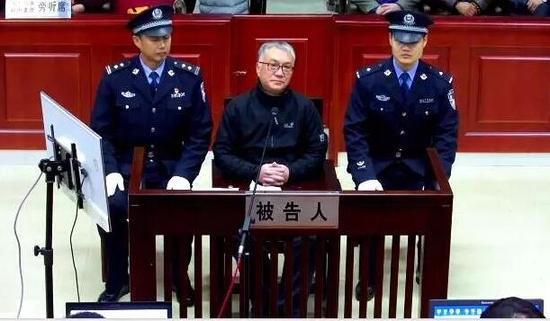 安徽省司法厅原副厅长程瀚受审