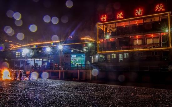 秋浦渔村 摄影:@wuli家伟