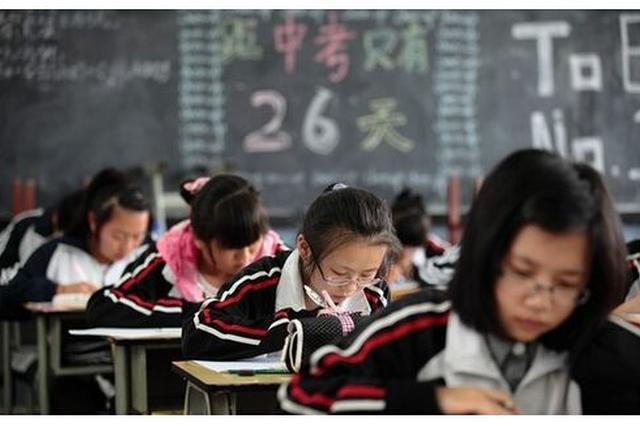 安徽省出台中考改革方案 新中考方案有哪些变化?