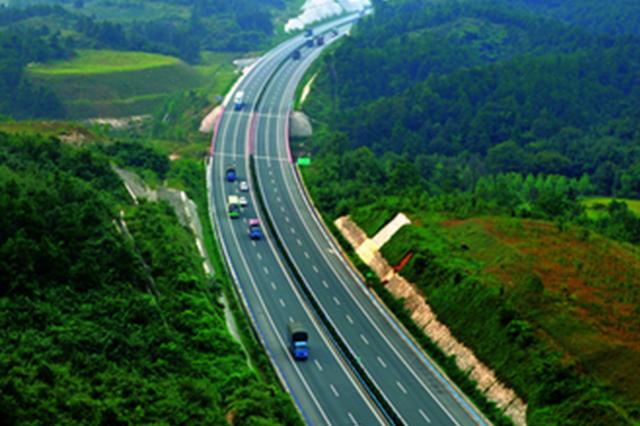 芜黄高速公路建设启动 将改写旌德不通高速的历史