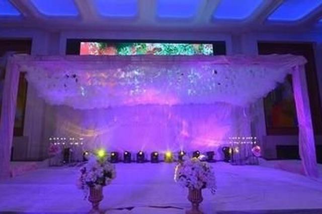 """合肥女子花3.56万元办婚礼 礼堂竟被办成""""灵堂"""""""