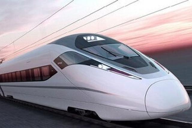 今起旅客可购买元旦假期火车票