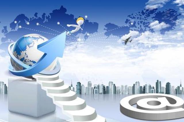 """安徽科技创新""""一号工程""""预计2020年完成筹建"""