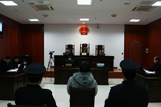 合肥交警支队原支队长宋美华受贿500万 获刑7年