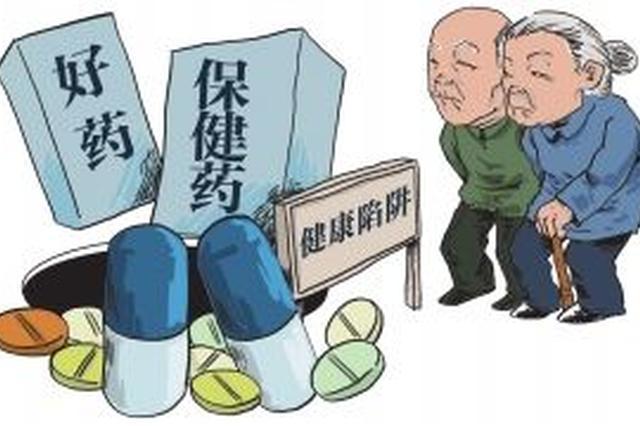 """假扮""""老中医""""骗了58万元 系23名嫌犯组团""""忽悠"""""""