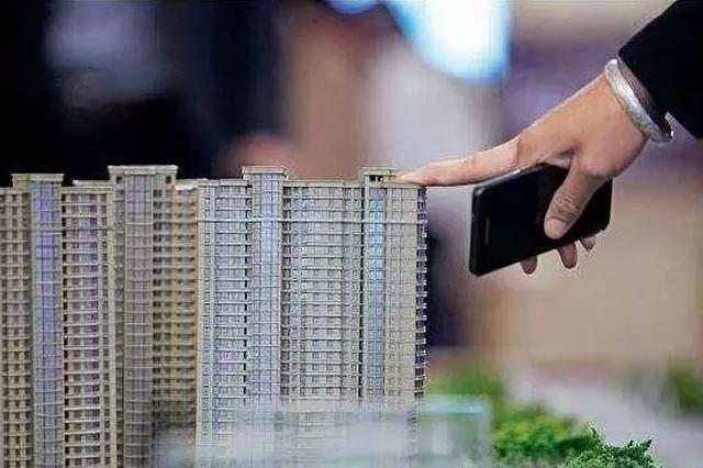 安徽16地市110城房价全曝光 合肥、阜阳、蚌埠还在涨