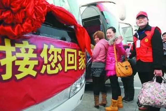 安徽阜阳:将开通专列、专机接在外创业、务工人员返乡过节