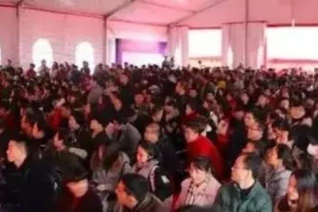 滁州房价突破1.3万 三四线城市房价涨疯