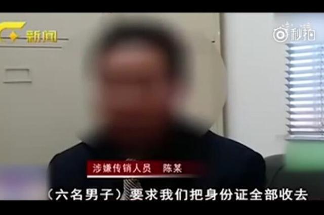 传销组织KTV开会 6男子扮警察抢劫