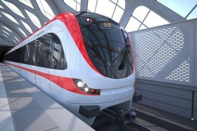 合肥地铁4号线首个盾构区间双线贯通
