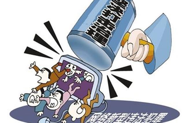 合肥:在全国率先开展逮捕诉讼化改革试点