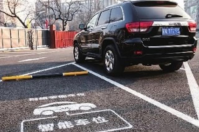 共享社区车位 缓解停车难