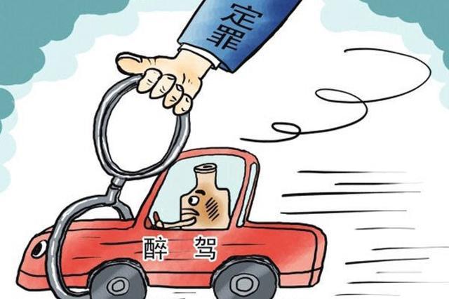 """阜南一男子醉驾后遇交警 称""""车子我不要了"""""""