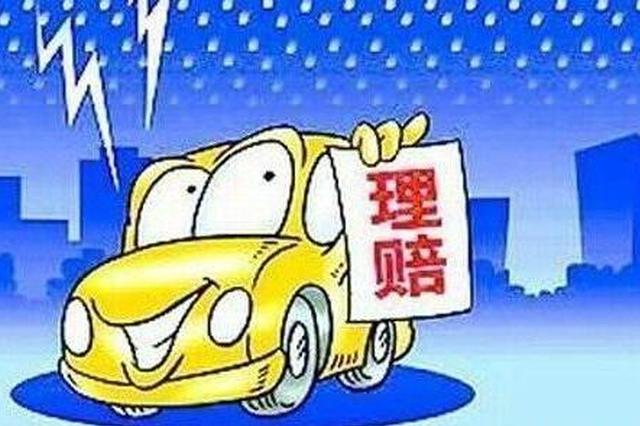 发生事故时车辆制动不合格 保险公司据此不理赔遭败诉