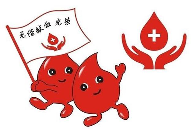 合肥市中心血站A型、O型血存量紧张