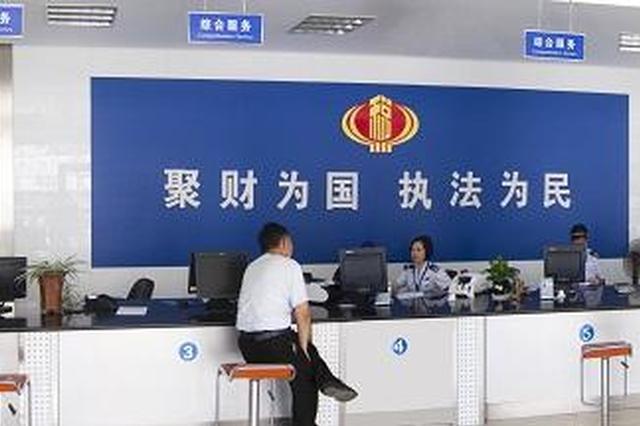 安徽省地税局问计问需于企业 助力企业发展