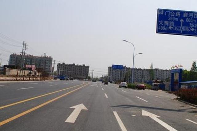 合肥长江东路应尽快改造 人大代表关注市民出行话题