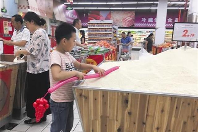 超市购物踩到地上散米摔伤 顾客超市各承担一半责任