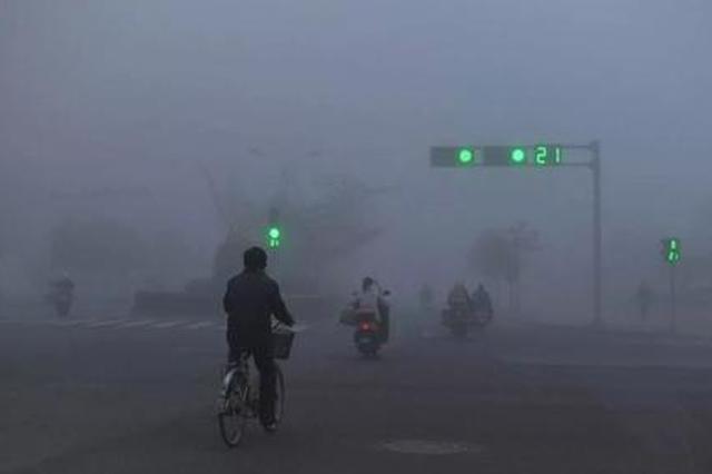 安徽发布重污染天气黄色预警 市民需做好防护措施