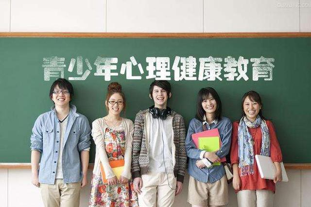 市人大代表张琳:将心理教育纳入学校考核