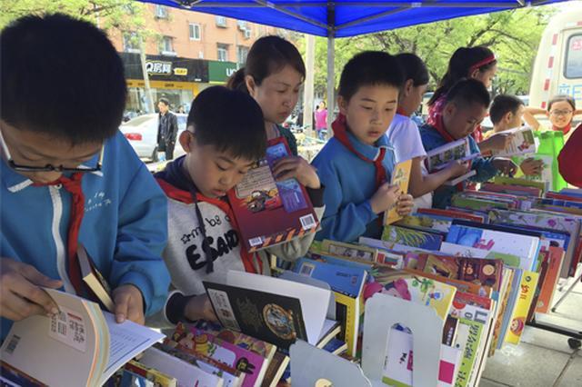 合肥深圳开展全民阅读合作 共创全国一流阅读载体