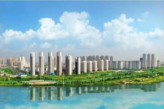安徽:开发程度低的开发区将被降级或撤销