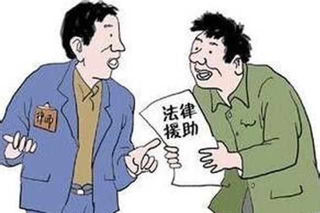 """琅琊""""三诊""""方式助力农民工维权"""
