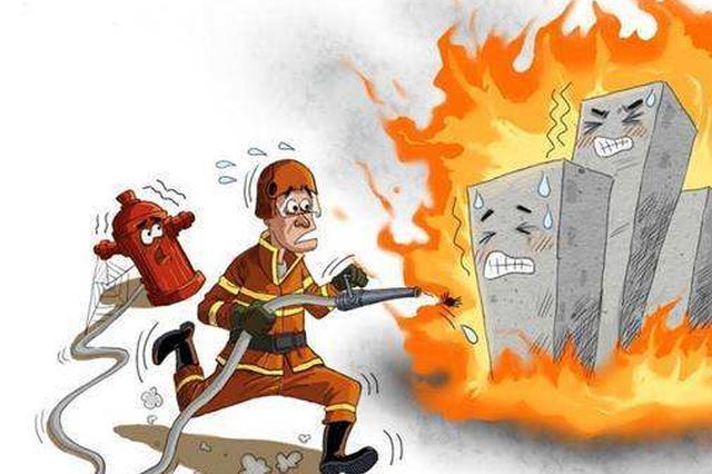 巡防员冲进火场 扛出5个煤气罐