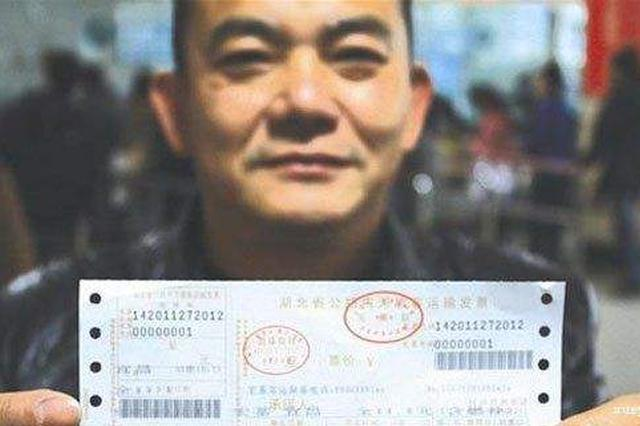 马鞍山陆续增开多趟临客 汽车票预售至腊月二十九