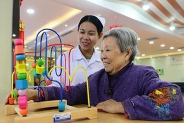 省政协委员建议尽快出台 医养结合养老模式管理办法