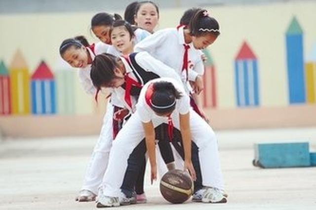 安徽把健康融入所有政策 校内体育活动不少于1小时