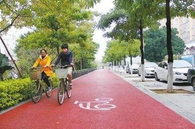 合肥环城路将完善慢行系统 一批复建点项目将开工建设