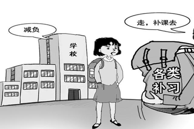 安徽省人大代表张红: 校内减负校外增要想办法来应对