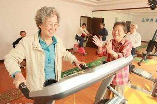 安徽将加快打造20分钟居家养老服务圈