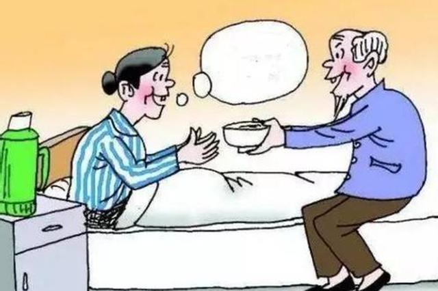 丈夫离而不弃 和现任照顾前妻