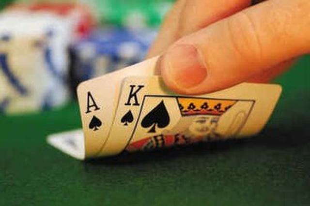 """被人算计入赌局 近10万""""赌资""""该不该没收"""