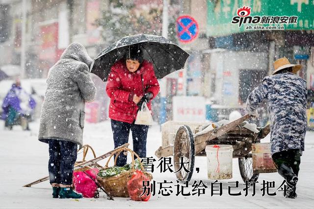"""安徽""""超寒模式""""重启 这些身影值得铭记"""