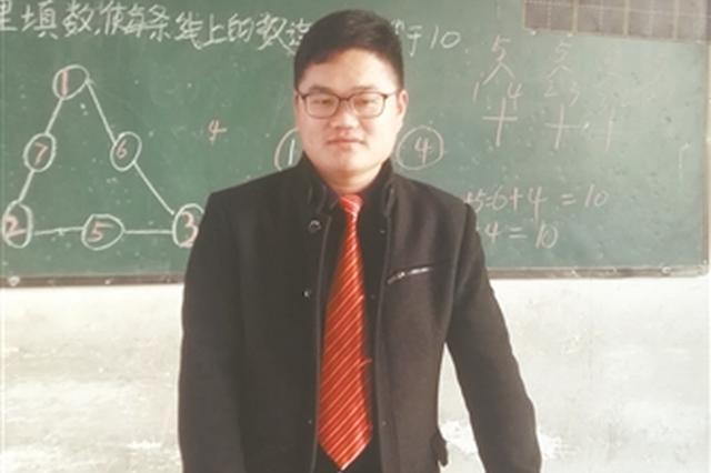 蚌埠怀远男子舍30万年薪回乡办留守儿童学校