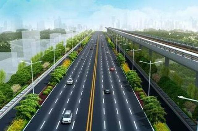 长江东路改造细节出炉 沿线将建5座人行天桥