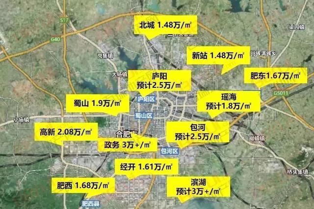 合肥九区二手房均价盘点 快看看你们小区的情况