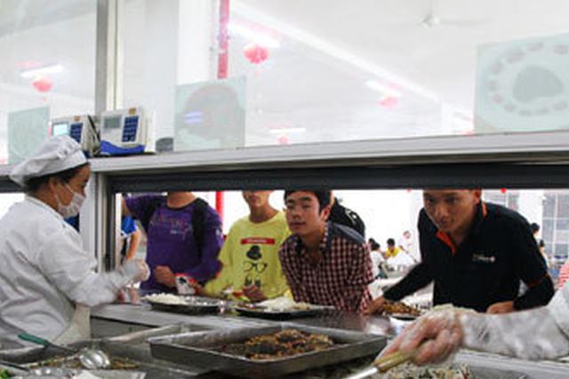 宿州30万余学生有了营养餐 爱心厨房成功落地